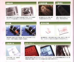 Tayutama -Kiss on My Deity- Visual Fanbook - part 4