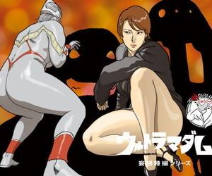Urban Doujin Magazine Nappy Mousou Tokusatsu Series: Ultra Madam 4 Chinese 不咕鸟汉化组