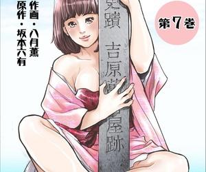 Hazuki Kaoru Oedo de Ecchi Shimasu! 7 Digital