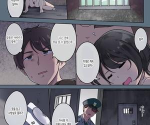 Wakamatsu Kangoku Zemi Kanshu ni Zettai Fukujuu o Shiirarete... Ch.2 - 감옥 세미나 간수에게 절대 복종을..