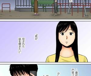 Katsura Airi Karami Zakari vol. 3 Kouhen Colorized - part 4