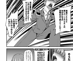 Hard Lucker Gokubuto Mayuge Suzuran o- Koinegau. THE IDOLM@STER CINDERELLA GIRLS Digital - part 5
