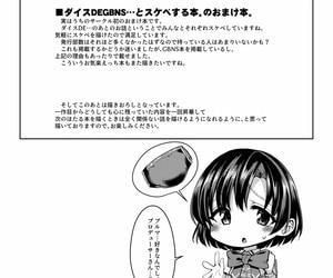 Hard Lucker Gokubuto Mayuge Suzuran o- Koinegau. THE IDOLM@STER CINDERELLA GIRLS Digital - part 6