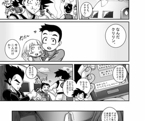 Juicebox Koujou Juna Juna Juice Seiyoku ni Katenai Android + Full Color 4 Page Manga Raphtalia & Tsunade Dragon Ball-..