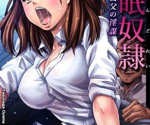 Oyama Yasunaga Saimin Dorei ~Semarikuru Gifu no Inbou 1~3 Set English CrowKarasu Digital