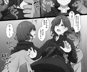 Semakute kuraiKitana ssan ni aka yara chinkasu yara suritsuke rarenagara karada no uchigawa ni haira rete karada no..