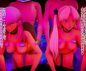 MMD Rin & Sakura Luxury massage