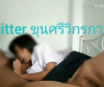 Thai teen 4/10